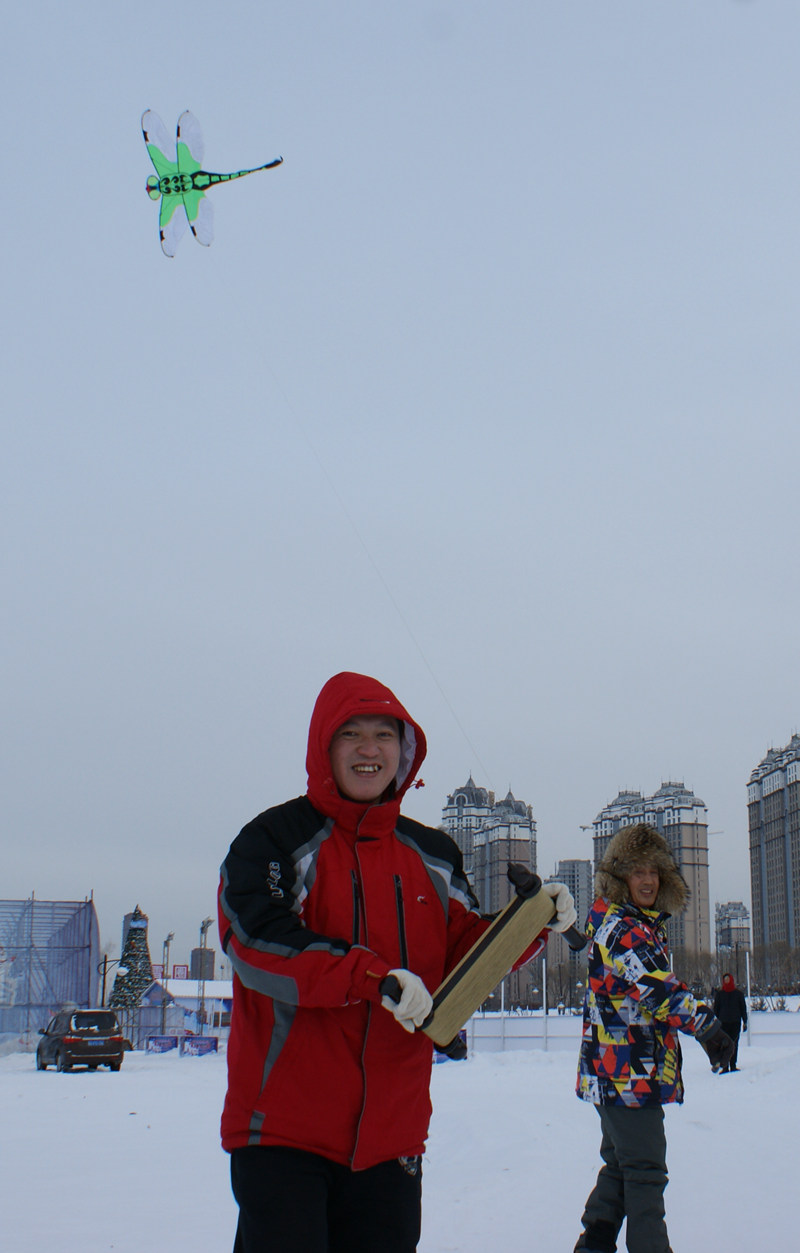 哈尔滨外滩赏冰乐雪园全民健身系列亚博亚博下载地址app 苹果版全面启动